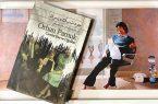 کتاب جودت بیک و پسران؛ رمانی خواندنی در بستر اتفاقات تاریخی ترکیه