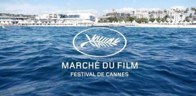 اعلام جزئیات بازار فیلم آنلاین جشنواره کن!