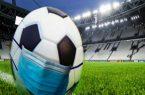 محدودیت های یک هفته ای کرونایی شامل فوتبال نمی شود!
