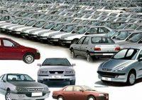 اعلام قیمت های جدید چهار خودروی پر تقاضا!
