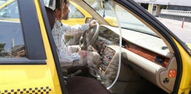 جداسازی مسافر و راننده،در تاکسی های پایتخت!