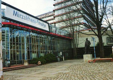 نامگذاری یک خیابان در برلین به نام مریم میرزاخانی!