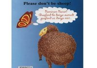 لطفا گوسفند نباشید (۱)