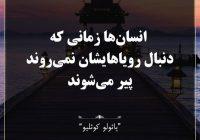 عکس نوشته ها