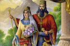 ایرانیان باستان چگونه ازدواج می کردند