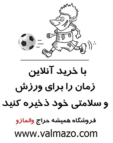iran-world-cup-Copy-Copy.jpg